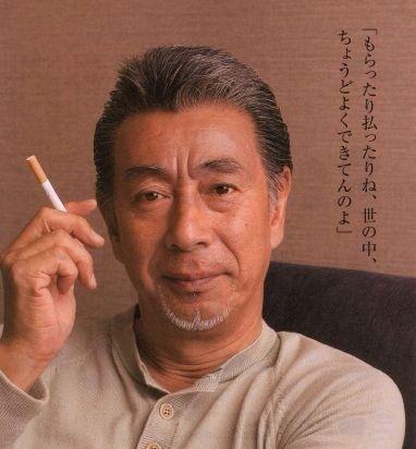 早期退職後の【人付き合い編】49歳無職のリアル