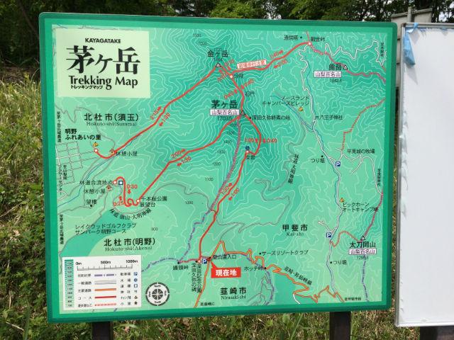 kayagatake_map