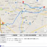 地図で道順をクリックしながら移動距離を測るツール